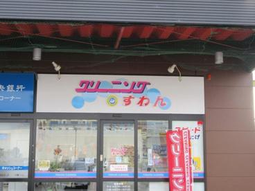 いちやまマート 徳行店の画像4