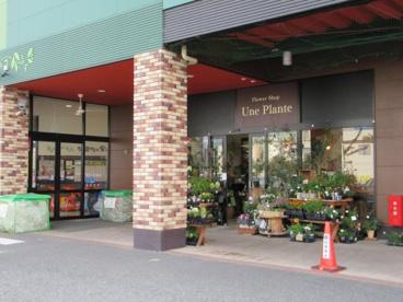 いちやまマート 徳行店の画像5