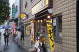 CoCo壱番屋 牛込柳町駅前店