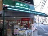 まいばすけっと牛込柳町駅前店