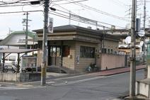 生駒警察署 東生駒交番