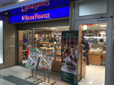 ヴィドフランス 甲府店の画像1