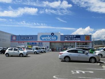 ウエルシア薬局甲府池田店の画像4
