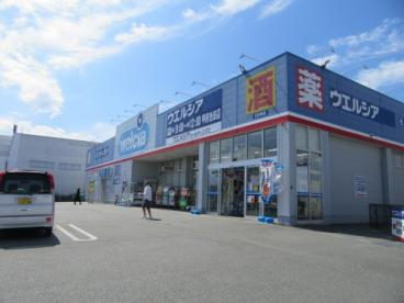 ウエルシア薬局甲府池田店の画像5