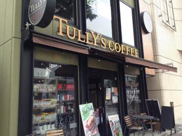 タリーズコーヒー セレオ甲府店の画像1