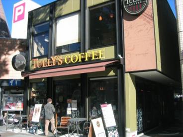 タリーズコーヒー セレオ甲府店の画像2