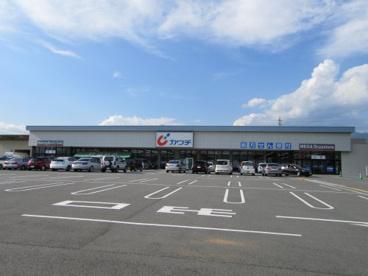 カワチ薬品 甲府中央店の画像3