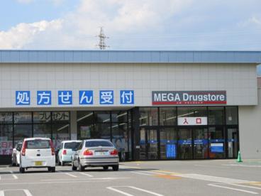 カワチ薬品 甲府中央店の画像4