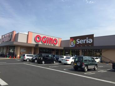 オギノ伊勢店の画像1