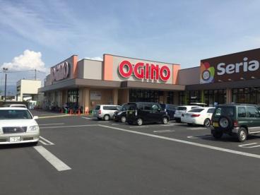 オギノ伊勢店の画像2