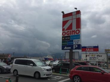 オギノ上今井店の画像2