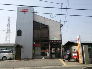 沼南大井郵便局の画像1