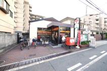 西宮香枦園郵便局