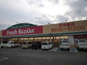 フレッシュバザール亀岡店の画像1