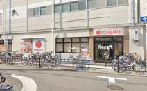 KINSHO針中野店