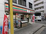 セブンイレブン中野新橋店
