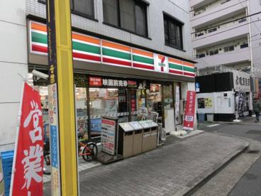セブンイレブン中野新橋店の画像1