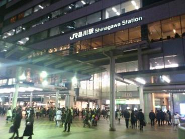 JR品川駅の画像1