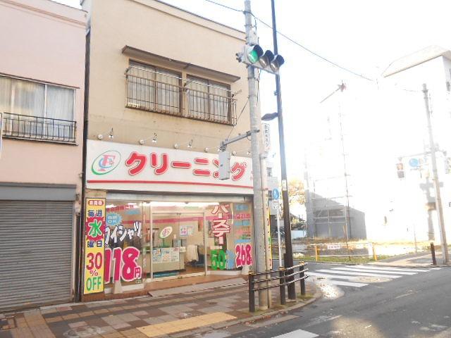 クリーニングオオタキ 尾久店の画像