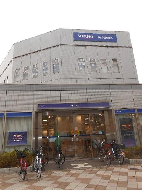 みずほ銀行 尾久支店の画像