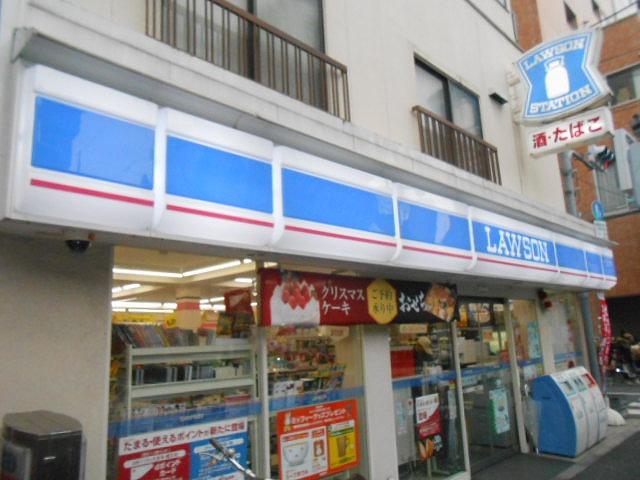 ローソン 田端新町二丁目店の画像
