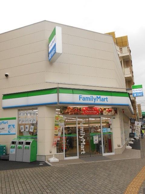 ファミリーマート 田端新町三丁目店の画像