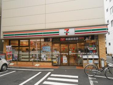 セブンイレブン 北区田端新町3丁目店の画像1