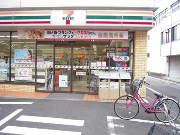 セブンイレブン 北区田端新町3丁目店の画像3