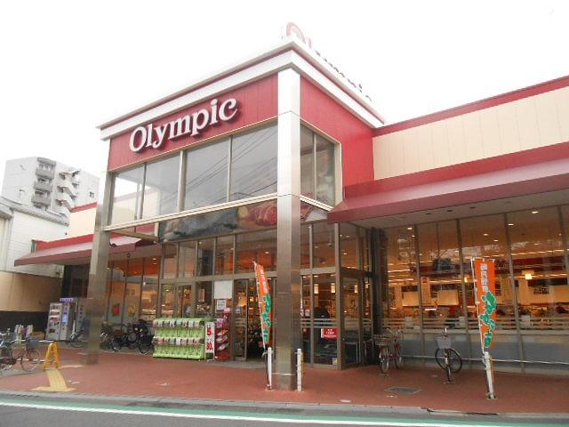 オリンピック 西尾久店の画像