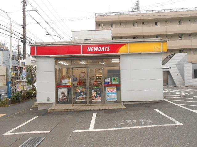 ニューデイズ 尾久店の画像