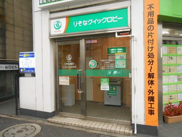 王子支店 尾久駅前出張所の画像