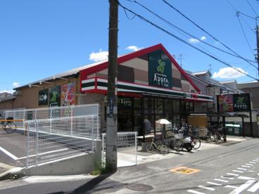 食品館アプロ池田店の画像2