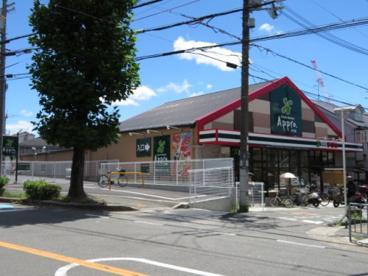 食品館アプロ池田店の画像3