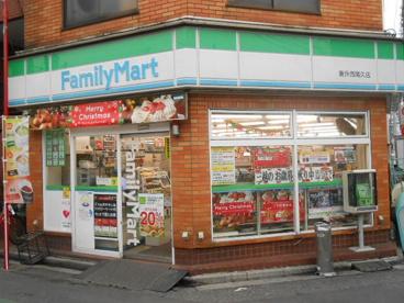ファミリーマート 兼升西尾久店の画像1