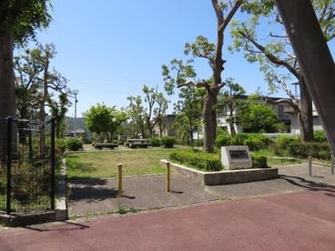伏尾台北中央公園の画像1