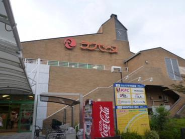 ラクセーヌ専門店の画像2