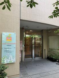 小学館アカデミーおおさき駅前保育園の画像1