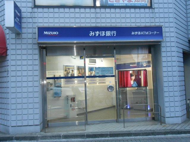 みずほ銀行 尾久支店小台出張所の画像
