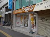 MONTECITO 下谷3丁目店