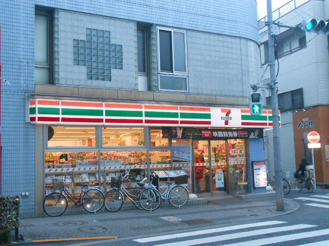 セブンイレブン 荒川西尾久3丁目店の画像