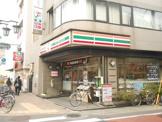 セブンイレブン 東日暮里4丁目店