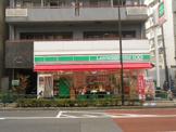 ローソンストア100 台東根岸店
