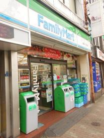 ファミリーマート 根岸一丁目店の画像1
