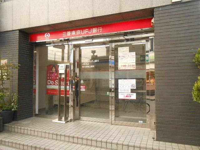 三菱東京UFJ ATM 鶯谷駅前店の画像