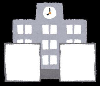 頌栄女子学院中学校・高等学校の画像1