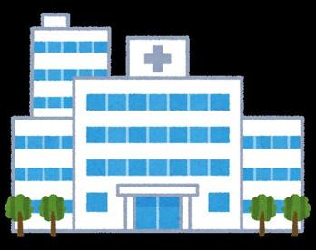 東芝病院の画像1