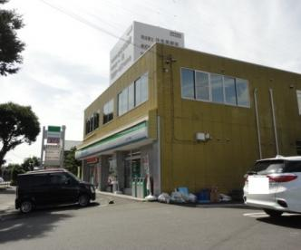 ファミリーマート日立けやき通店の画像1