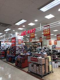ABC MART・イオン品川シーサイドショッピングセンター店の画像1