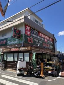 (株)文化堂 荏原店の画像1