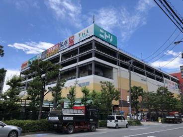 スーパー文化堂・ウィラ大井店の画像1